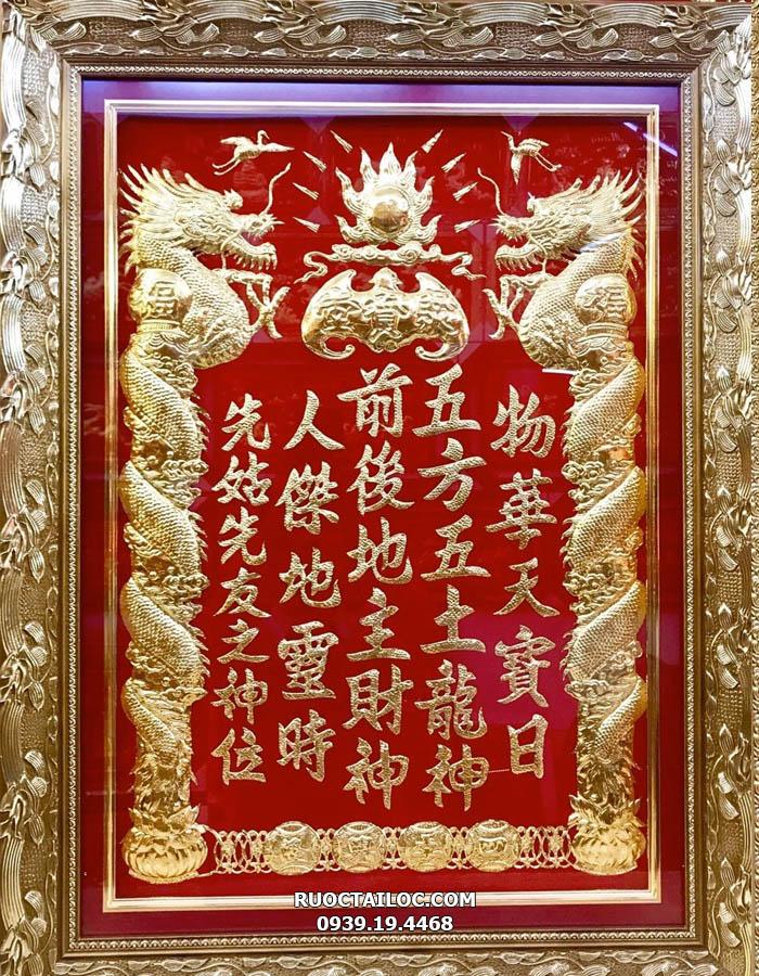 bài vị thần tài mạ vàng khung hoa văn