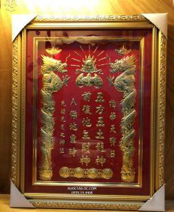 bài vị thần tài ông địa chữ mạ vàng đẹp nhất hcm