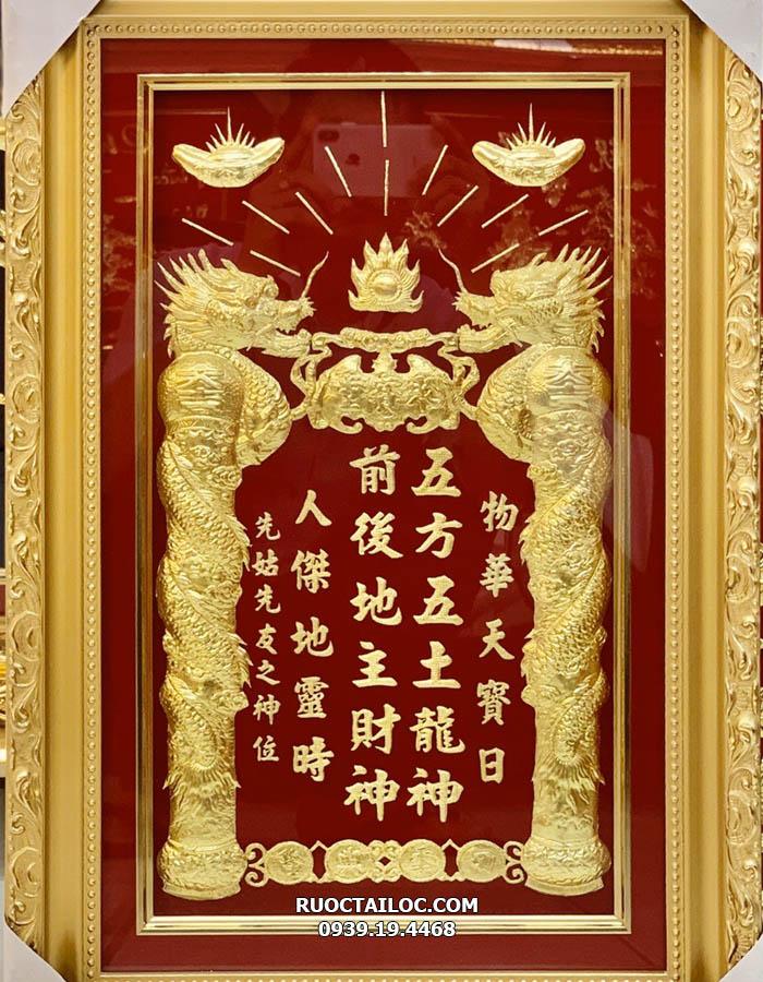 Chữ Hán trên bài vị Thần Tài