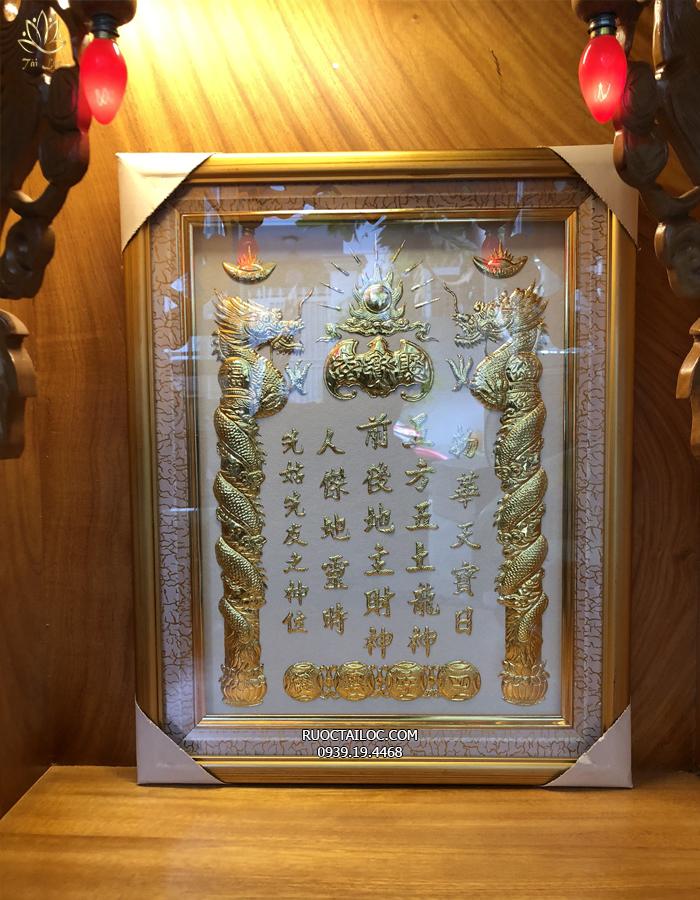 Bài vị Thần Tài Thổ Địa mạ vàng nền trắng của Rước Tài Lộc